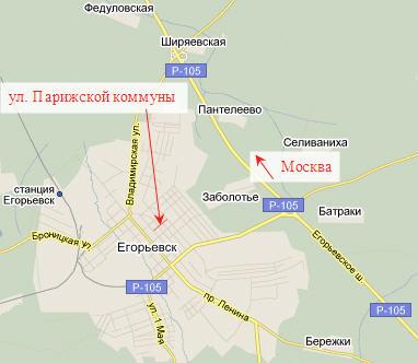 БТИ Московской области