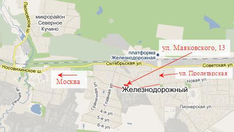 Железнодорожный, схема проезда