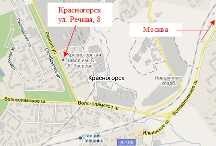 Красногорский суд схема проезда
