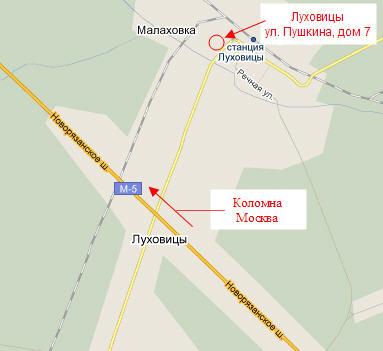 Выписка егрп московской области