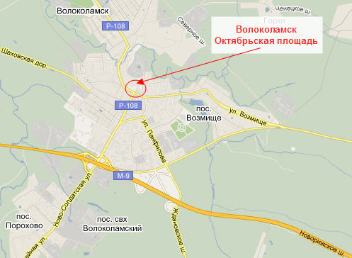 БТИ Волоколамского района