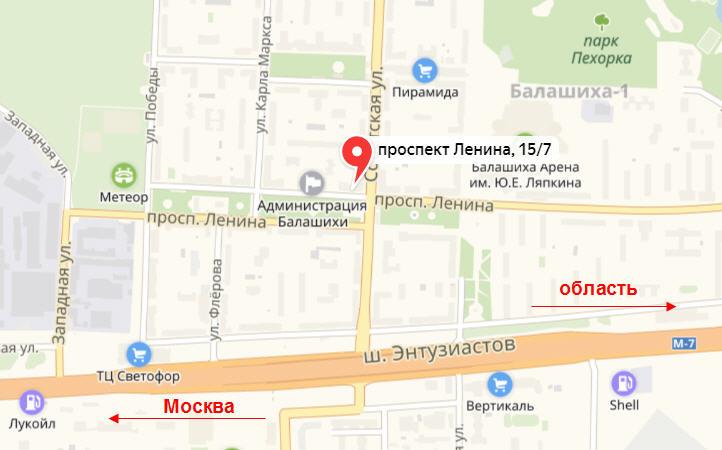 Регистрация объектов недвижимости в Регистрационной службе Росреестра, Балашиха, Балашихинский район.