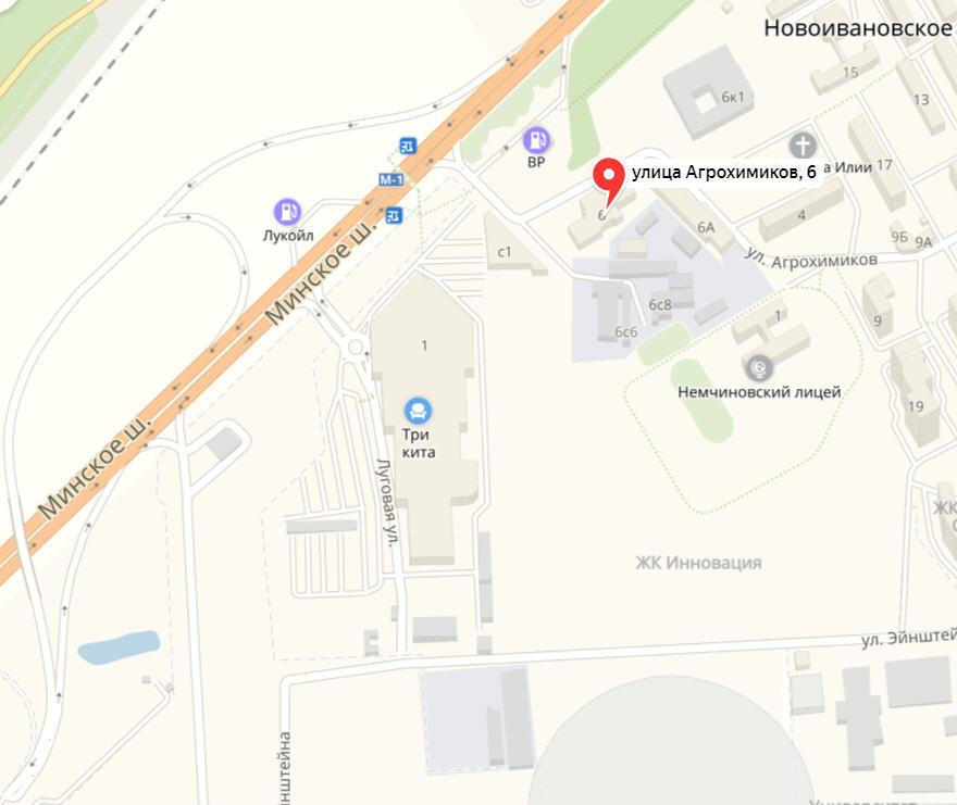 Регистрационная служба Росреестра по Одинцово и Одинцовскому району