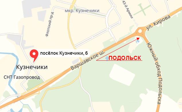 Дополнительный офис Регистрационной службы  Росреестра Москвы